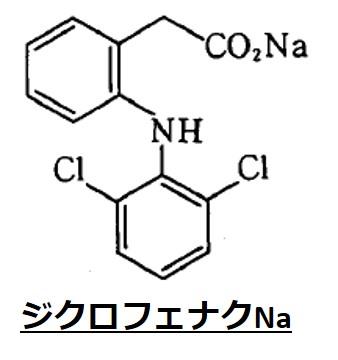 ジクロフェナク構造式