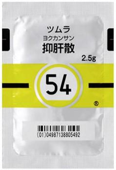 ツムラ54抑肝散写真
