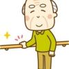骨粗しょう症薬イラスト