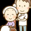 在宅における介護食:低栄養、誤嚥、スマイルケア食について